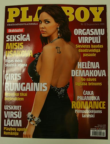 La femme du maire de Riga pose pour Playboy